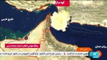 Iranian oil tanker: France 24 takes a look back at the crisis