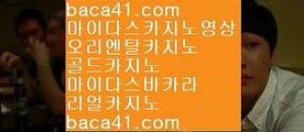 말레떼로빈손&보홀▦baca41.com▦맥스계열▦KOREABET▦baca41.com&말레떼로빈손