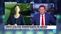 """L'élue américaine Rashida Tlaib refuse d'aller en Israël en raison de conditions """"oppressives"""""""