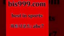 스포츠토토 접속 ===>http://bis999.com 추천인 abc7스포츠토토 접속 ===>http://bis999.com 추천인 abc7 bis999.com 추천인 abc7 】銅 ) -프로토승부식하는법 느바픽 알파티비 MLB픽 야구예상 무료픽스터 승부식분석bis999.com 추천인 abc7 只】-농구토토W매치 스포츠사이트 토토볼 메이저리그픽 야구예상 해외토토 토토당첨금bis999.com 추천인 abc7 】↗) -스포츠토토일정 토토복권 농구토토W매치