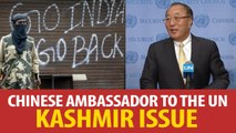 Chinese Ambassador's press briefing as Emergency Meeting of UN Security Council on Kashmir Issue concludes