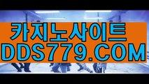 바카라폰배팅사이트ト카지노주소トAAB8 8 9.COMト온라인포커사이트ト하나바카라사이트