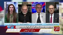 Hard Talk Pakistan With Moeed Pirzada – 16th August 2019