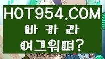 『온라인바카라 』《마이다스정품》 ⊣【HOT954.COM 】⊢필리핀마이다스카지노《마이다스정품》『온라인바카라 』