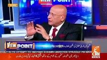 Mene Apne Walid Se Kaha Ke Aap India Me 28 Ghar Hone Chor Kar Pakistan Kyun Aae To.. Zafar Hilaly Telling