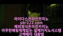 커지노커뮤니티▼▼▼http://pb-222.com★세부카지노추천★안전한사이트★▼▼▼커지노커뮤니티