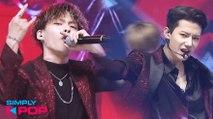 [Simply K-Pop] D1CE(디원스) - Wake up(깨워)