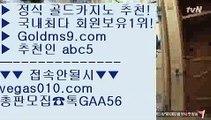 필리핀여행 く 3카드포커 【 공식인증   GoldMs9.com   가입코드 ABC5  】 ✅안전보장메이저 ,✅검증인증완료 ■ 가입*총판문의 GAA56 ■더블덱블랙잭적은검색량 {{{ 크레이지21 {{{ 카지노워 {{{ 카지노무료여행 く 필리핀여행
