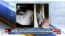 California City police searching for man who tried to break into home