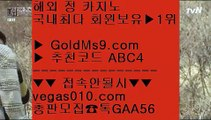 카지노호텔무료    안전충환전 카지노 【 공식인증 | GoldMs9.com | 가입코드 ABC4  】 ✅안전보장메이저 ,✅검증인증완료 ■ 가입*총판문의 GAA56 ■마이다스아바타카지노 ㅇ_ㅇ 영상끊김없는 ㅇ_ㅇ 슬롯머신어플 ㅇ_ㅇ 카지노안전    카지노호텔무료