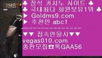 스페셜카지노    마이다스총판 【 공식인증 | GoldMs9.com | 가입코드 ABC1  】 ✅안전보장메이저 ,✅검증인증완료 ■ 가입*총판문의 GAA56 ■위더스 호텔 ;;@@;; 룰렛비법 ;;@@;; 블랙잭용어 ;;@@;; 리쟐파크카지노    스페셜카지노
