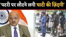 Jammu-Kashmir में हालात सामान्य,  Chief Secretary BVR Subrahmanyam का दावा   वनइंडिया हिन्दी