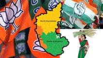 ಕರ್ನಾಟಕ ಕಾಂಗ್ರೆಸ್, ಜೆಡಿಎಸ್ ನಿಂದ ಮತ್ತಷ್ಟು ಶಾಸಕರು ಬಿಜೆಪಿಗೆ ವಲಸೆ