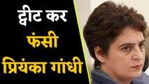 Pahlu Khan मामले पर Tweet पर फंसी Priyanka Gandhi,  criminal case दर्ज   वनइंडिया हिंदी