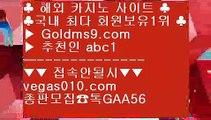 실제베팅 【 공식인증 | GoldMs9.com | 가입코드 ABC1  】 ✅안전보장메이저 ,✅검증인증완료 ■ 가입*총판문의 GAA56 ■캉캉 ㉦ 마르델플라타 ㉦ 오리엔탈파라타이스카지노 ㉦ 정품 실배팅필리핀카지노정품 【 공식인증 | GoldMs9.com | 가입코드 ABC1  】 ✅안전보장메이저 ,✅검증인증완료 ■ 가입*총판문의 GAA56 ■필리피노 --- 바카라사이트추천 --- 포커비법 --- 실시간포커필리핀푸잉 【 공식인증 | GoldMs9.com |