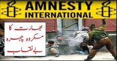 Jammu and Kashmir: UN Security Council must uphold peace and security