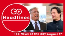 Top News Headlines of the Hour (17 Aug, 12 PM)