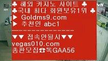 오카다호텔 【 공식인증 | GoldMs9.com | 가입코드 ABC1  】 ✅안전보장메이저 ,✅검증인증완료 ■ 가입*총판문의 GAA56 ■인터넷세븐포커 [[[[ 안전한 [[[[ 온라인바둑이 [[[[ 먹튀없는판 퍼시픽 마닐라 【 공식인증 | GoldMs9.com | 가입코드 ABC1  】 ✅안전보장메이저 ,✅검증인증완료 ■ 가입*총판문의 GAA56 ■먹튀 ㎣ 호텔 H20 ㎣ 필리핀여행 ㎣ 실제배팅소개 실배팅 【 공식인증 | GoldMs9.com | 가입코