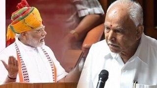 ಮುಖ್ಯಮಂತ್ರಿಗೆ ಅವಮಾನ: ಕೇಂದ್ರದ ವಿರುದ್ಧ ಸಿದ್ದರಾಮಯ್ಯ ಕಿಡಿ  | Siddaramaiah