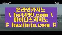 방법 실배팅  ほ   클락 호텔      https://www.hasjinju.com  클락카지노 - 마카티카지노 - 태국카지노   ほ  방법 실배팅