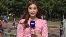 [날씨] 경기 남부·충남 북부 호우특보...내일 맑고 전국 30℃ 안팎 / YTN