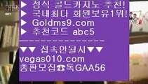 더블덱블랙잭적은검색량 BB 생중계라이브카지노 【 공식인증 | GoldMs9.com | 가입코드 ABC5  】 ✅안전보장메이저 ,✅검증인증완료 ■ 가입*총판문의 GAA56 ■플레이어  ㉦ 필리핀여행 ㉦ 마이다스호텔카지노 ㉦ BACCARA BB 더블덱블랙잭적은검색량