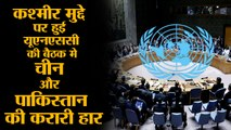 India registers stunning victory at the UNSC