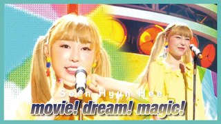 [HOT] Seen Hyun Hee - movie! dream! magic! ,  신현희 - 무드매Show Music core 20190817