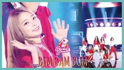 [HOT] Rocket Punch - BIM BAM BUM,  로켓펀치 - 빔밤붐 Show Music core 20190817