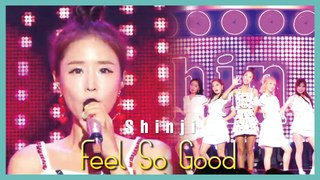 [HOT] Shinji - Feel So Good,  신지 - 느낌이 좋아 Show Music core 20190817