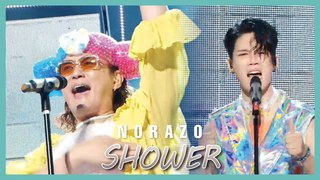 [HOT]  NORAZO  - SHOWER,  노라조 - 샤워Show Music core 20190817