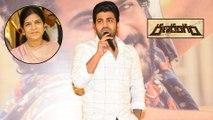Sharwanand About Surekha Konidela Compliments    Filmibeat Telugu