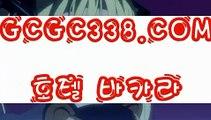 【 카지노안내 】↱마이다스호텔카지노↲ 【 GCGC338.COM 】먹튀카지노게임 실재바카라↱마이다스호텔카지노↲【 카지노안내 】