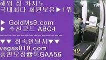 검증된 메이저 놀이터⚜안전메이저주소 【 공식인증 | GoldMs9.com | 가입코드 ABC4  】 ✅안전보장메이저 ,✅검증인증완료 ■ 가입*총판문의 GAA56 ■먹튀없는 메이저공원 ㎦ 바둑이백화점 ㎦ 메이저 추천 ㎦ 안전 카지노사이트 목록⚜검증된 메이저 놀이터