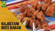 Rajistani Boti Kabab | Evening With Shireen | Masala TV Show | Shireen Anwar