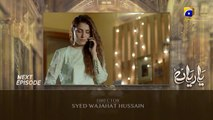 Yaariyan - EP 20 Teaser - 16th August 2019 - HAR PAL GEO DRAMAS  HAR PAL GEO 901K views 18 hours ago Yaariyan - EP 20 Teaser - 16th August 2019 - HAR PAL GEO DRAMAS Sadia and Zobia are sisters raised with strict family values by their f