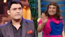 The Kapil Sharma Show: Krushna Abhishek makes fun of Kapil Sharma during show | FilmiBeat