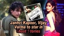 Janhvi Kapoor, Vijay Varma to star in 'Ghost Stories'