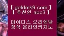 미니바카라♧리쟐파크카지노 | goldms9.com | 리쟐파크카지노 | 솔레이어카지노 | 실제배팅◈추천인 ABC3◈ ♧미니바카라