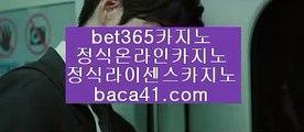,,,,,,,,, 트리플7,baca41.com, 엠카지노,baca41.com, CityOfDream,baca41.com, 로양계열,baca41.com, 은밀한카지노,baca41.com, 인기스피드게임,baca41.com, 현지카지노,baca41.com, 바카라싸이트,baca41.com, 카지노고수,baca41.com, ,,,,,,,,,