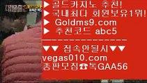 필리핀카지노호텔 【 공식인증 | GoldMs9.com | 가입코드 ABC5  】 ✅안전보장메이저 ,✅검증인증완료 ■ 가입*총판문의 GAA56 ■cod사이트 ㎚ 소셜카지노 ㎚ 온라인카지노 ㎚ 카지노선수골드카지노 【 공식인증 | GoldMs9.com | 가입코드 ABC5  】 ✅안전보장메이저 ,✅검증인증완료 ■ 가입*총판문의 GAA56 ■골드카지노 ㅇ_ㅇ 88카지노 ㅇ_ㅇ 오리엔탈카지노 ㅇ_ㅇ 카지노박사온라인카지노 【 공식인증 | GoldMs9.com |