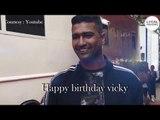 Vicky Kaushal Birthday Special: फर्श से अर्श तक का सफर | Vicky Kaushal | Vicky Kaushal Birthday