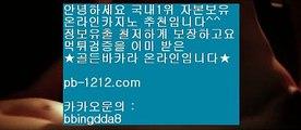 【안전사설토토사이트】♬현금이벤트토토√√**bis-999.com//**추천인abc12**/★카카오:bbingdda8★/bbingdda.com//홀짝프로토√√룰렛사이트√√♬【안전사설토토사이트】
