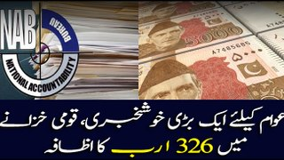 NAB increases 326 billions in national treasure of Pakistan