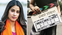 Jhanvi Kapoor to play ghost for Zoya Akhtar's short film; Check Out | FilmiBeat