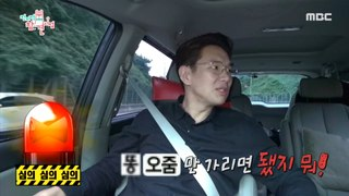 [HOT] an announcer who needs to hide his words, 전지적 참견 시점 20190817
