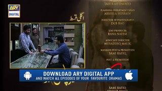 Meray Paas Tum Ho Ep 2  Teaser  ARY Digital Drama