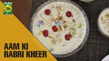 Simple Aam Ki Rubri Kheer Recipe   Tarka   MasalaTV Show   Rida Aftab