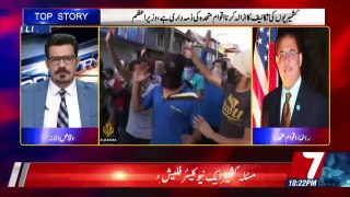 Top Story – 17th August 2019