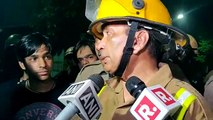 Fire at AIIMS, Delhi
